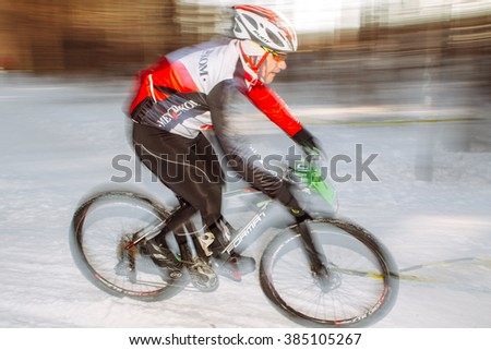 Yekaterinburg, Russia - February 21, 2016: Multi-team XC competition, winter stage
