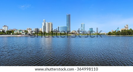 YEKATERINBURG, RUSSIA - JULY 21, 2015: Panorama of Yekaterinburg-City from the city pond. It is a commercial center with area of five hectares which combines more than 400,000 sq.m of commercial space - stock photo