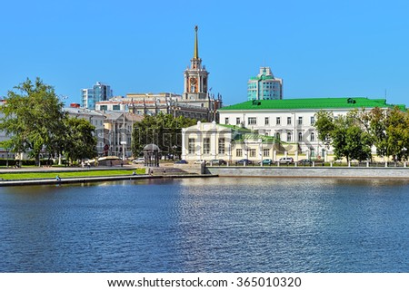 YEKATERINBURG, RUSSIA - JULY 21, 2015: View from the pond on the building of Gymnasium number 9 and the City Hall building. The gymnasium, founded in 1861, is the oldest cities educational institution - stock photo