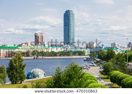 YEKATERINBURG, RUSSIA - JULY 02, 2016: Vysotsky is a skyscraper in Yekaterinburg. It is the second tallest building in Russia and the northernmost building over 150 meters tall worldwide.