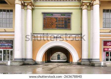 YEKATERINBURG, RUSSIA - March 23.2015: Building of the municipal railway station - stock photo