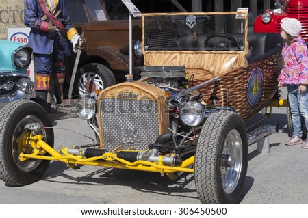 YEKATERINBURG, RUSSIA - MAY 23, 2015: Ford presented at the exhibition of retro-cars passing every year in Yekaterinburg in Russia