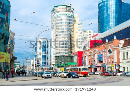 YEKATERINBURG, RUSSIA - MAY 06 2014: Radishcheva street in the centre of Yekaterinburg on April 5, 2013. Yekaterinburg, is the fourth-largest city in Russia  - stock photo
