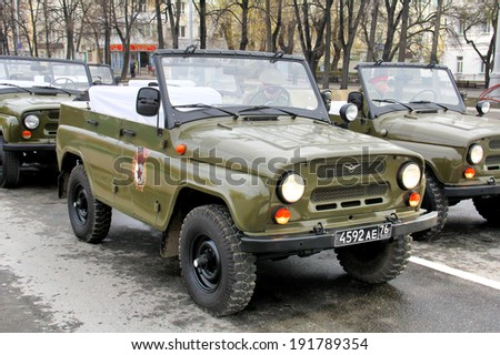 YEKATERINBURG, RUSSIA - MAY 9, 2014: Sovier command car UAZ 469 exhibited at the annual Victory day Parade.