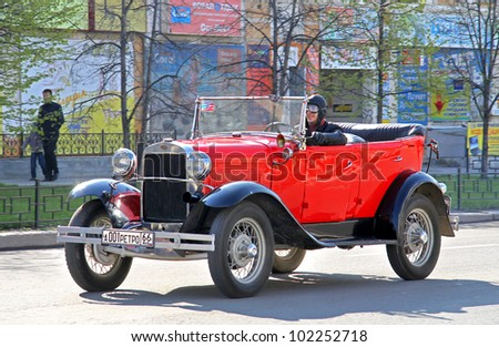 YEKATERINBURG, RUSSIA - MAY 9: Soviet motor car GAZ Model A exhibited at the annual Victory day Parade on May 9, 2012 in Yekaterinburg, Russia.