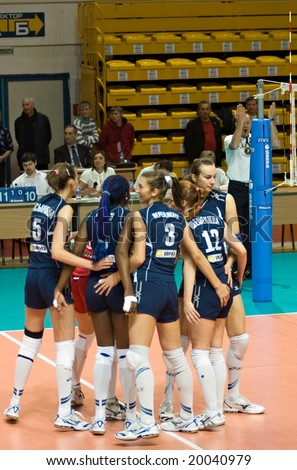 YEKATERINBURG, RUSSIA - NOVEMBER 2: Russian women volleyball champ game. Uralochka, Yekaterinburg (blue) vs Zarechie-Odintzovo, Moscow oblast (white-red). Uralochka won 3:0