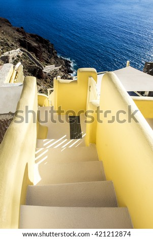 Yellow architecture in Santorini