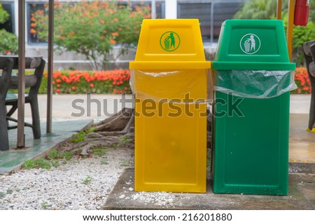 yellow bin ,green bins , Recycling bins - stock photo