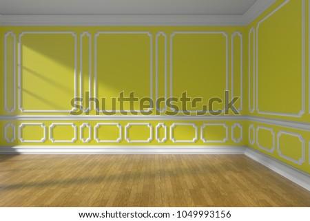 Yellow Empty Room Interior Sunlight Window Stock Illustration ...