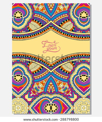 yellow floral ornamental template with place for your text, oriental vintage pattern for invitation party card, brochure design, postcard, packing, book cover, raster version illustration - stock photo