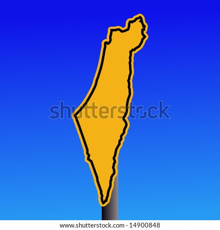 yellow Israel map warning sign on blue illustration JPG