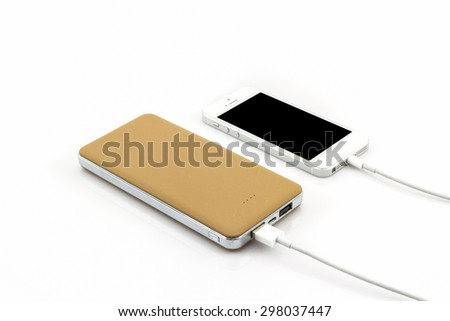 Yellow power bank USB cable for smartphone on white background.