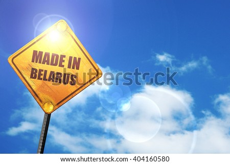 Yellow road sign with a blue sky and white clouds: Made in belar