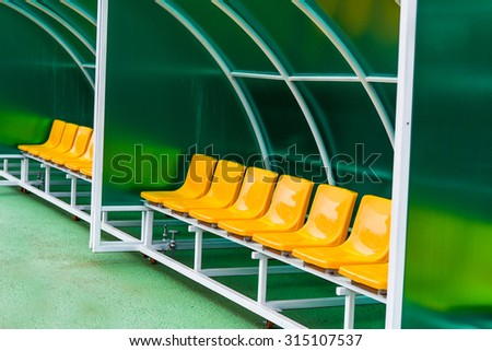 yellow seat - stadium row group nobody section sport arena