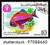 YEMEN - CIRCA 1967: A stamp printed in the Kingdom of Yemen, shows Tropical Fish, Violet-hued Berycid, circa 1967 - stock photo