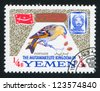 YEMEN - CIRCA 1968: stamp printed by Yemen, shows Amethyst Starling, circa 1968 - stock photo