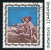 YEMEN - CIRCA 1968: stamp printed by Yemen, shows John Kennedy and Wife, circa 1968 - stock photo