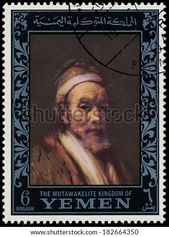 YEMEN - CIRCA 1967: stamp printed by Yemen, shows Portrait of Jacob Trip by Rembrandt, circa 1967