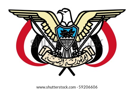 Yemen coat of arms, seal or national emblem, isolated on white background.