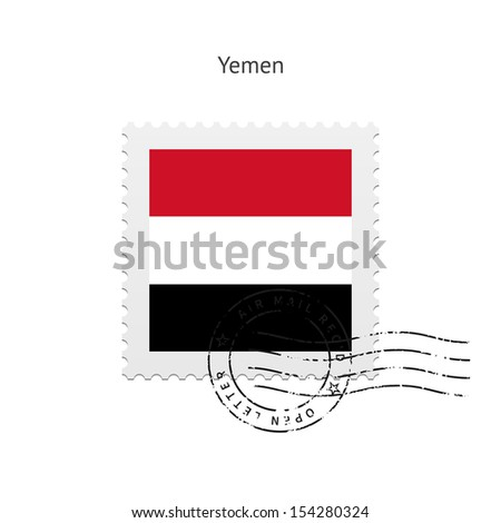 Yemen Flag Postage Stamp on white background. See also vector version. - stock photo
