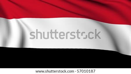 Yemen flag World flags Collection - stock photo