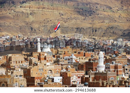 Yemen, the old city of Sanaa. Inhabited for more than 2.500 years at an altitude of 2.200 m, the Old City of Sanaa is a UNESCO World Heritage City now destroyed by the civil war - stock photo