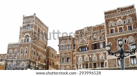 Yemen. Traditional architecture of old town in Sanaa.  - stock photo