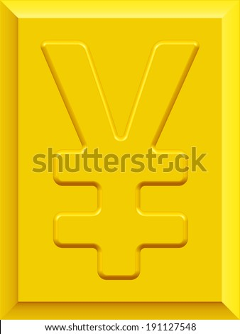 Yen and yuan symbol on gold plate - stock photo