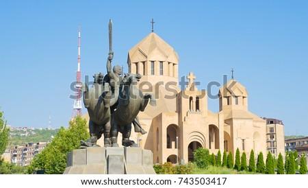 YEREVAN, ARMENIA   17 April 2016. Exterior Of The Saint Gregory The  Illuminator Cathedral