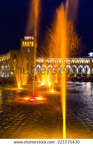 YEREVAN, ARMENIA - JULY 04, 2013: Color-musical fountains in the central Republic Square. The city Yerevan has a population of 1 million people