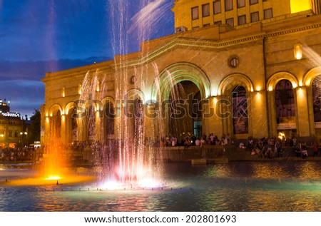 YEREVAN, ARMENIA - JULY 04, 2013: Show singing fountains in the central Republic Square. The city Yerevan has a population of 1 million people