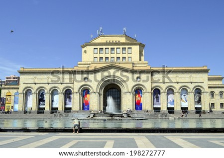 YEREVAN, ARMENIA - JUNE 11, 2014: History Museum at the central Republic Square. The city Yerevan has a population of 1 million people