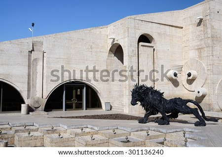 YEREVAN, ARMENIA - March 8, 2015: Modern art statue (lion) near Yerevan Cascade, giant stairway in Yerevan, Armenia. It's important city sight completed in 1980