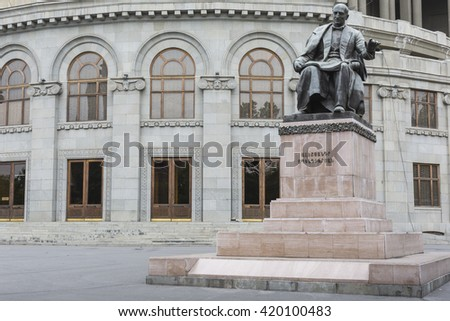 YEREVAN, ARMENIA - MAY 18, 2016: State Academic Opera and Ballet Theater of Armenia.