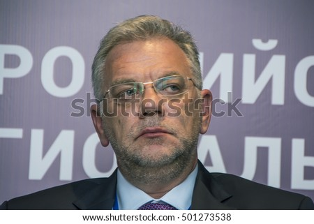 Yerevan, Armenia - October 14, 2016: International Forum of Eurasian Partnership. Member of the Board, Deputy CEO for International Affairs, Rostec, Doctor of Philosophy in Economics Dmitriy Shugaev