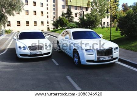 luxury car yerevan  Yerevan Armenia 15 October 2017 British Stock Photo (Royalty Free ...