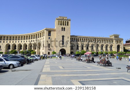 YEREVAN, ARMENIA -27 September 2014: Republic Square and Ministry of Foreign Affairs of Armenia on June 24,2012. Building is located in center of Yerevan. It was erected in the 40s. XX century