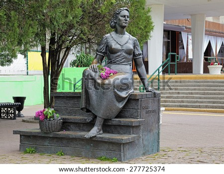 "YEYSK, RUSSIA - MAY 9, 2015: Monument to the famous Soviet actress Nonna Mordyukova. The British ""Who Is Who"" encyclopedia has included Nona Mordyukova among the top 20 actresses of the 20th century."