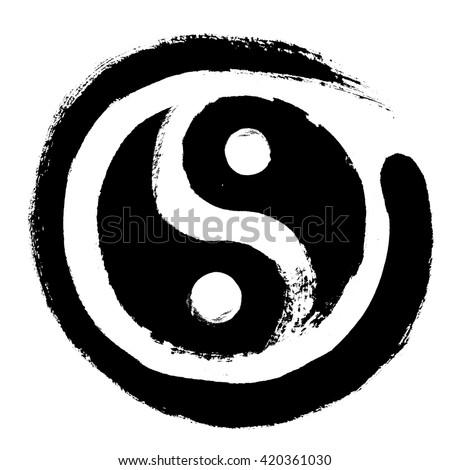 Yin and Yang symbol - Great ultimate ink - stock photo