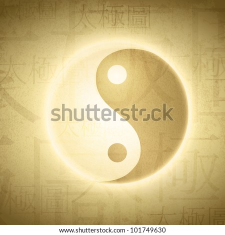 "Yin Yang symbol with writing on Chinese ""Taijitu"" (English translating ""diagram of ultimate power""- term which mean yin and yang) at grunge background - stock photo"