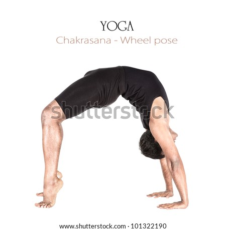 Yoga Chakrasana wheel pose by Indian man in black cloth isolated at white background. Free space for text and can be used as template for web-site - stock photo