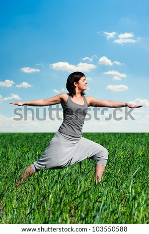 yoga training at sunny day - stock photo