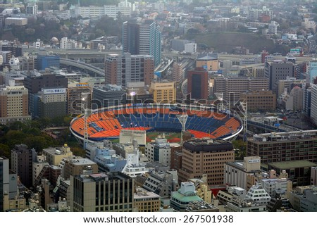 YOKOHAMA, JAPAN - APRIL 24 : Aerial view of Yokohama Stadium on 2 April 2015. Yokohama, Japan. Yokohama has one of the best baseball team in Japan, - stock photo