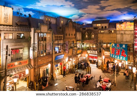YOKOHAMA,JAPAN - March 04, 2015 : Shin-Yokohama Ramen Museum was founded on March 6th, 1994 as the world's first food-themed amusement park.