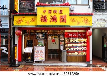 Chinese Restaurant New Prague Mn