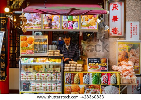 YOKOHAMA, JAPAN - NOVEMBER 24 2015: Yokohama Chinatown is Japan's largest chinatown. A large number of Chinese stores and restaurants can be found in the narrow and colorful streets