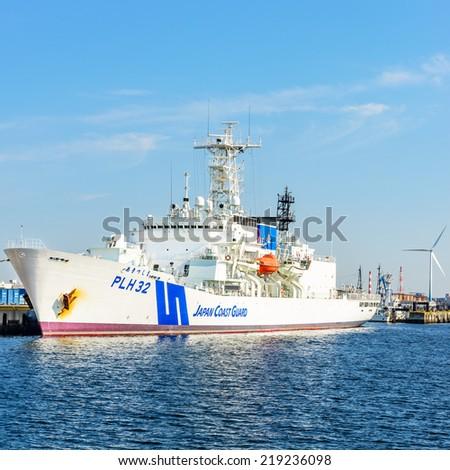 YOKOHAMA, JAPAN - September 23: Patrol vessel Akitsushima in Yokohama Base, Japan on September 23, 2014. It is the largest patrol vessel of the Japan Coast Guard, and was commissioned November, 2013. - stock photo