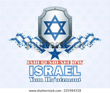 Yom Ha'atzmaut translated from Hebrew language as Independence day; Holiday design with metallic shield, colors of Israel national flag on Star of David pattern background for Israel Independence Day - stock photo