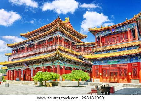Yonghegong Lama Temple.The Hall of Harmony and Peace.Lama Temple is one of the largest and most important Tibetan Buddhist monasteries in the world. - stock photo