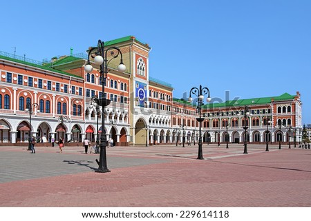 YOSHKAR-OLA, RUSSIA - MAY 8, 2011: Building of National Art Gallery. The gallery was opened on November 4, 2007 dedicated to the celebration of the Day of Mari El Republic and National Unity Day. - stock photo